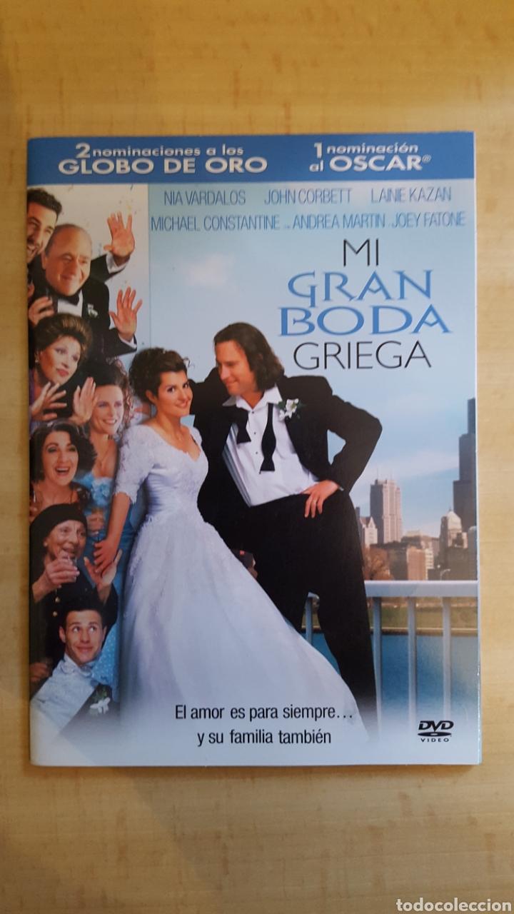 DVD MI GRAN BODA GRIEGA EDICIÓN CARÁTULA DE CARTON.COMO NUEVO (Cine - Películas - DVD)