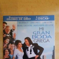 Cine: DVD MI GRAN BODA GRIEGA EDICIÓN CARÁTULA DE CARTON.COMO NUEVO. Lote 254254805