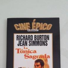 Cine: DVD LA TUNICA SAGRADA EDICIÓN CARTÓN COMO NUEVA VISTA SÓLO 1 VEZ.CINE EPICO. Lote 254407310