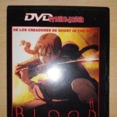 Cine: DVD BLOOD | EL ÚLTIMO VAMPIRO | MANGA SELECTA VISIÓN 2000. Lote 254490025