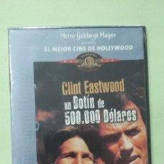 Cine: LMV - UN BOTÍN DE 500.000 DÓLARES, PELICULA DE MICHAEL CIMINO - DVD. Lote 254491260