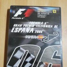 Cine: FÓRMULA 1. GRAN PREMIO TELEFÓNICA DE ESPAÑA 2006 (DVD PRECINTADO). Lote 254635835