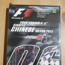 Cine: FÓRMULA 1. GRAN PREMIO DE CHINA 2006 (DVD PRECINTADO). Lote 254638100