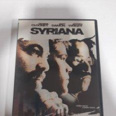 Cine: 27012 SYRIANA - DVD SEGUNDAMANO. Lote 254925340