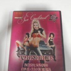 Cine: CINEX 249 ÁNGELES REBELDES - DVD SEGUNDAMANO. Lote 254934200