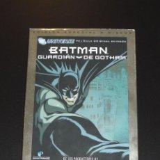 Cine: BATMAN GUARDIÁN DE GOTHAM DVD. Lote 254975440