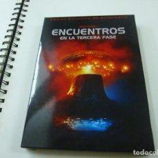 Cine: ENCUENTROS EN LA TERCERA FASE - EDICION DEFINITIVA 30 ANIVERSARIO - DVD. Lote 254978425