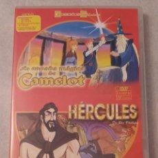 Cine: LA ESPADA MAGICA DE CAMELOT - HERCULES. Lote 255463215