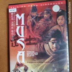 Cine: MUSA. Lote 257403665
