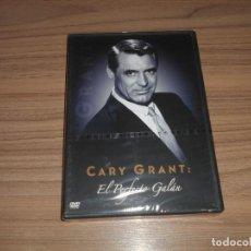 Cine: CARY GRANT EL PERFECTO GALAN 1ª EDICION WARNER DVD NUEVA PRECINTADA. Lote 257411190