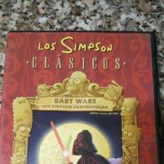 Cine: LOS SIMPSON CLASICOS BART WARS. Lote 257554520