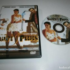 Cinéma: SALVATE SI PUEDES DVD IMANOL ARIAS MARIA BARRANCO. Lote 257645860