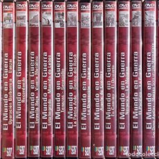 Cine: COLECCIÓN COMPLETA 14 DVD EL MUNDO EN GUERRA - LOTE DOCUMENTAL SEGUNDA II GUERRA MUNDIAL SAV. Lote 260705315
