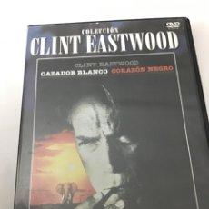 Cine: CAZADOR BLANCO CORAZÓN NEGRO COLECCIÓN CLINT EASTWOOD. Lote 261300635