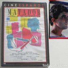 Cine: MATADOR DVD PELÍCULA SUSPENSE PEDRO ALMODÓVAR ANTONIO BANDERAS - SERNA PONCELA MAURA LAMPREAVE COBO. Lote 262526165