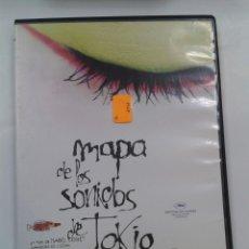 Cine: MAPA DE LOS SONIDOS DE TOKIO . DVD. Lote 262942220