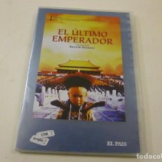 Cine: DVD -EL ULTIMO EMPERADOR- CAJA DELGADA - N 2. Lote 262944360