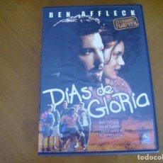 Cine: DIAS DE GLORIA - DVD CAJA FINA EXCELENTE ESTADO. Lote 263184790