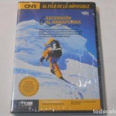 Cine: AL FILO DE LO IMPOSIBLE--ASCENSION AL ANNAPURNA-DVD PRECINTADO. Lote 263185145