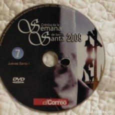 Cinema: DVD SIN CARATULA , SEMANA SANTA SEVILLA EL DE LA FOTO. Lote 263206240