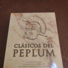 Cine: CLÁSICOS DEL PEPLUM PRECINTADA. Lote 263807730