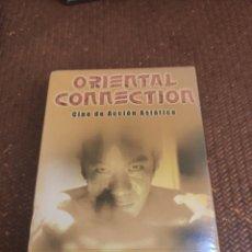 Cine: LOTE CINE ASIÁTICO 3 DVD PRECINTADA. Lote 263808505