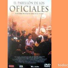 Cine: PELÍCULA EN DVD DE CINE BÉLICO: EL PABELLÓN DE LOS OFICIALES (OCASIÓN). Lote 265412014