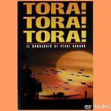 Cine: PELÍCULA EN DVD DE CINE BÉLICO: TORA!, TORA!, TORA! (OCASIÓN). Lote 265413654