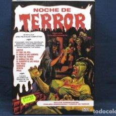 Cine: NOCHE DE TERROR - DVD. Lote 266488108
