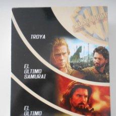 Cinema: SELECCION ACCION. ESTUCHE CON 3 DVDS CON 3 PELICULAS: TROYA / EL ULTIMO SAMURAI / EL ULTIMO MOHICAN. Lote 267628364