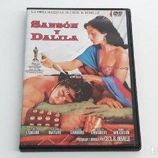 Cinema: DVD SANSÓN Y DALILA - GANADORA DE 2 OSCARA EN 1949. Lote 267792334