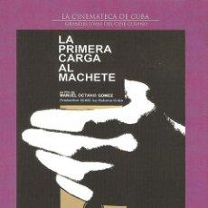 Cinema: LA PRIMERA CARGA AL MACHETE (NUEVO). Lote 268313444