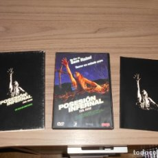 Cine: POSESION INFERNAL EVIL DEAD EDICION ESPECIAL DVD + LIBRETO TERROR. Lote 269047863
