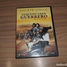 Cine: PEQUEÑO GRAN GUERRERO DVD JACKIE CHAN NUEVA PRECINTADA. Lote 269048003