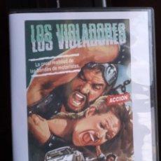 Cine: MAD FOXES LOS VIOLADORES. Lote 269341153