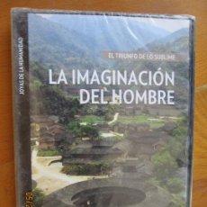 Cine: LA IMAGINACION DEL HOMBRE - EL TRIUNFO DE LO SUBLIME - DVD JOYAS DE LA HUMANIDAD -PRECINTADO. Lote 269970518