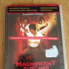 """Cinema: SAMMO HUNG """"EL LUCHADOR MAGNIFICO (THE MAGNIFICENT BUTCHER)"""" DVD NUEVO, PRECINTADO. Lote 270132908"""