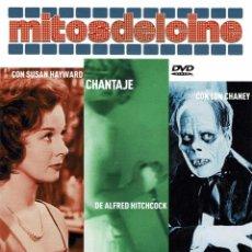 Cine: MITOS DEL CINE. PASIÓN SALVAJE. CHANTAJE. EL FANTASMA DE LA OPERA. DVD. Lote 270567578