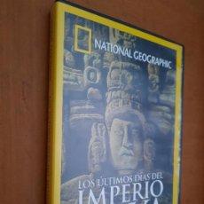 Cinema: LOS ÚLTIMOS DÍAS DEL IMPERIO MAYA. NATIONAL GEOGRAPHIC. DVD EN BUEN ESTADO. Lote 272072708