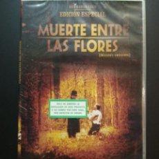 Cine: DVD - MUERTE ENTRE LAS FLORES - / HERMANOS COEN PRECINTADO PEPETO. Lote 272787013