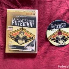 Cine: EL ACORAZADO POTENKIM DVD. Lote 273478893