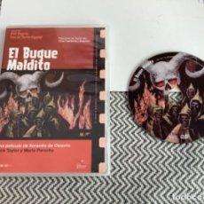 Cine: EL BOQUE MALDITO DVD DESCATALOGADO. Lote 273649338