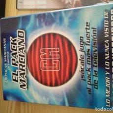 Cinema: M-40 DVD EL PACK MARCIANO LO MEJOR Y NUNCA VISTO DE CRONICAS MARCIANAS. Lote 274208733