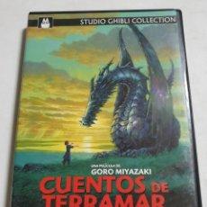 Cine: CUENTOS DE TERRAMAR DVD ESTADO MUY BUENO MAS ARTICULOS NEGOCIABLE. Lote 275965148