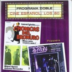 Cine: PROGRAMA DOBLE : CINE ESPAÑOL : LOS 80 CRÓNICAS DEL BROMURO - POPPERS. Lote 277068393