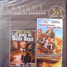 Cine: GRANDES CLASICOS: CICLO CHARLES BRONSON (ESTUCHE DVD SLIM). Lote 277264753