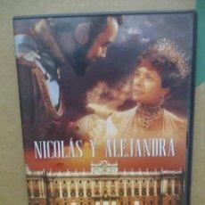 Cine: NICOLAS Y ALEJANDRA - FRANKLIN F. SCHAFFNER - DVD. Lote 277623913