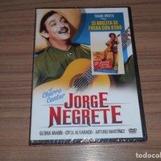 Cine: SI ADELITA SE FUERA CON OTRO DVD JORGE NEGRETE NUEVA PRECINTADA. Lote 277717463