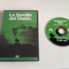 Cine: LA SEMILLA DEL DIABLO. . DVD. Lote 277736253