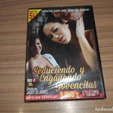 Cine: SEDUCIENDO Y ENGAÑANDO JOVENCITAS DVD NUEVA PRECINTADA. Lote 278342363